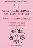 Manuel interpretatif du symbolisme maçonnique - 2e degré symbolique, Grade de compagnon