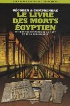 Le Livre des morts égyptien - Au coeur des mystères de la mort et de la renaissance