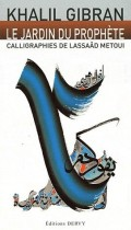 Le jardin du prophète - Calligraphies de Lassaâd Métoui
