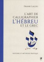 L'art de calligraphier l'hébreux et le grec - Histoire et méthode pratique