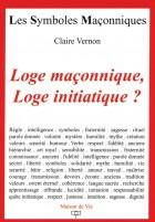 14. Loge maçonnique, Loge initiatique