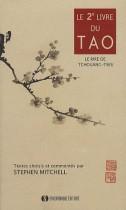 Le deuxième livre du Tao - Le rire de Tchouang-Tseu